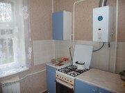 Продажа 3х комнатной квартиры в городе Коломна Московской области
