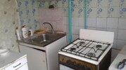Ногинск, 1-но комнатная квартира, ул. Климова д.41, 1500000 руб.