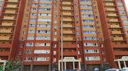 Домодедово, 2-х комнатная квартира, ул. Лунная д.9, 5800000 руб.