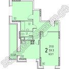 2-х комнатная квартира, улица Заречная 6, площадь 63.1, этаж 9