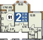 Щелково, 2-х комнатная квартира, микрорайон Финский д.3, 4600000 руб.