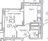 Климовск, 1-но комнатная квартира, ул. Молодежная д.1, 2520000 руб.