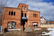 Продажа участка со зданием в центре Сергиева посада, 26000000 руб.