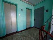Москва, 3-х комнатная квартира, ул. Кировоградская д.44 к2, 7800000 руб.