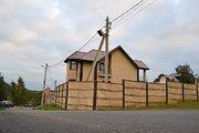 Купить коттедж дом Троицк Новая Москва прописка Конюшково, 14000000 руб.