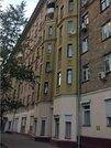 Четырёхкомнатная квартира, Москва