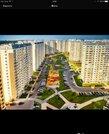 Москва, 3-х комнатная квартира, Самуила Маршака д.24, 9000000 руб.