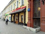 Аренда, Аренда офиса, город Москва, 24000 руб.