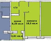 Наро-Фоминск, 1-но комнатная квартира, ул. Новикова д.20, 2985000 руб.