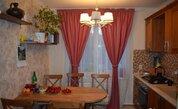 Продам Дом В Наро-Фоминске ИЖС, 4800000 руб.