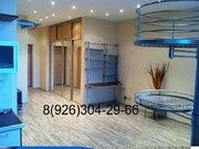 Москва, 1-но комнатная квартира, Дмитровское ш. д.13А, 18490000 руб.