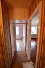Волоколамск, 1-но комнатная квартира, ул. Свободы д.15, 1590000 руб.