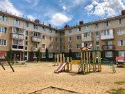 Истра, 2-х комнатная квартира, Генерала Белобородова д.1, 5500000 руб.
