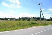 Продается земельный участок 1,7 га в г. Апрелевка, 40000000 руб.