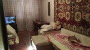 Москва, 3-х комнатная квартира, Неманский проезд д.1 к1, 12000000 руб.