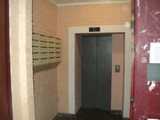 Лесной, 3-х комнатная квартира, ул. Центральная д.11, 5000000 руб.