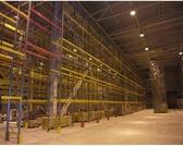 Складской комплекс класса А в Подольске, 970000000 руб.