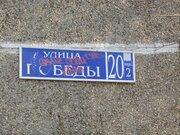 Электросталь, 1-но комнатная квартира, ул. Победы д.20 к2, 1600000 руб.