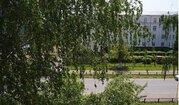 Раменское, 3-х комнатная квартира, ул. Мира д.3, 3700000 руб.