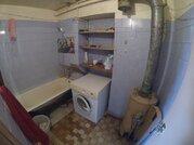 Продается дом в г.Наро-Фоминске, ИЖС, 6900000 руб.