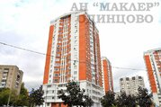 Продается 3-к квартира, г.Одинцово, ул.Маршала Толубко, д.3 к.4