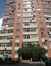 Продажа 1 комнатной квартиры (проспект Маршала Жукова)