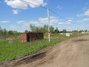 Продается земельный участок в Электрогорск г, Узкоколейная ул, 10, 1500000 руб.