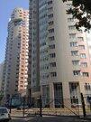 Продажа двухкомнатной квартиры Химки Бабакина