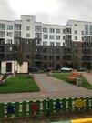 Мытищи, 1-но комнатная квартира, Тенистый бульвар д.19, 3100000 руб.