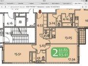 Одинцово, 2-х комнатная квартира, Белорусская д.10, 5200000 руб.