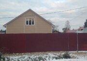 Продается дом, 6100000 руб.
