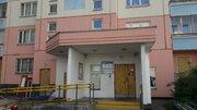 Москва, 1-но комнатная квартира, ул. Брусилова д.7, 4200000 руб.