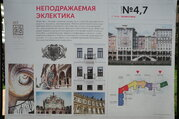 Красногорск, 1-но комнатная квартира, Аванградная д.3, 6390000 руб.