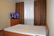 Домодедово, 2-х комнатная квартира, Кирова д.7 к1, 30000 руб.