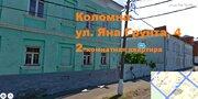 Коломна, 2-х комнатная квартира, ул. Яна Грунта д.4, 2160000 руб.