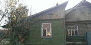 Продается земельный участок с частью дома г. Пушкино, 4200000 руб.
