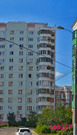 Продажа квартиры, Ул. Изюмская