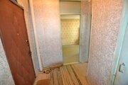 Волоколамск, 1-но комнатная квартира, ул. Ново-Солдатская д.1, 1700000 руб.