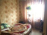 Наро-Фоминск, 3-х комнатная квартира, ул. Новикова д.18, 4800000 руб.