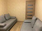 Щелково, 3-х комнатная квартира, ул. Ватутина д.102, 4300000 руб.
