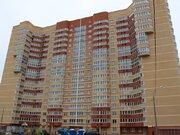 Ивантеевка, 1-но комнатная квартира, ул. Школьная д.1, 3050000 руб.