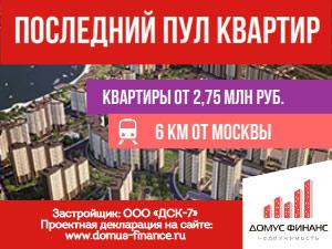 """ЖК """"Московские водники"""""""