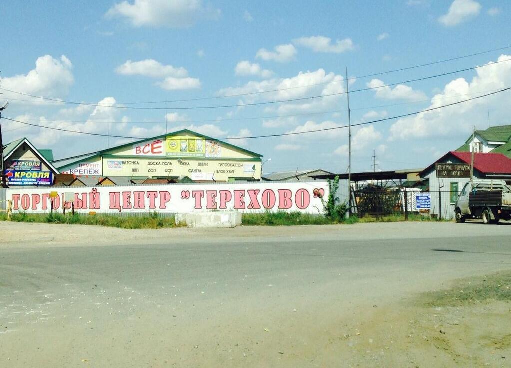 Сервисный центр стиральных машин bosch Улица Терехово-2 (деревня Терехово) сервисный центр стиральных машин электролюкс Больничный переулок