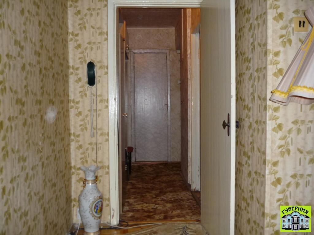 снова купить квартиру в орехово-зуево набережная 11 Площадь