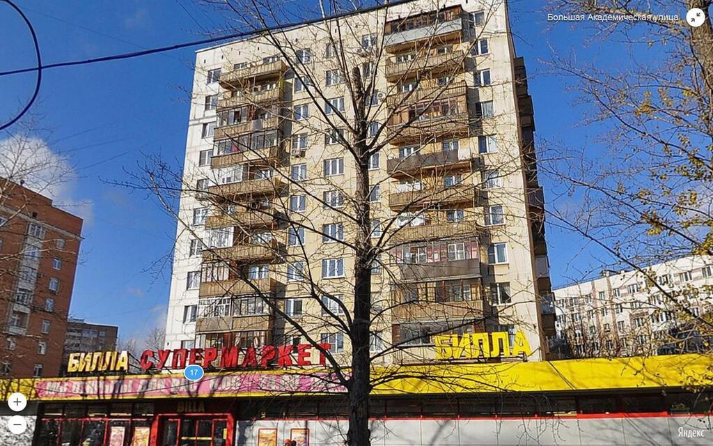 Каламин Лосьон  аптеки г Москва