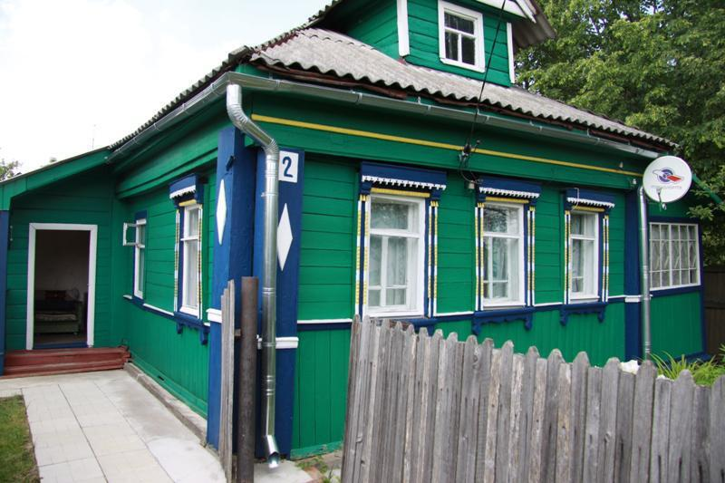 Недвижимость в волоколамске купить дом