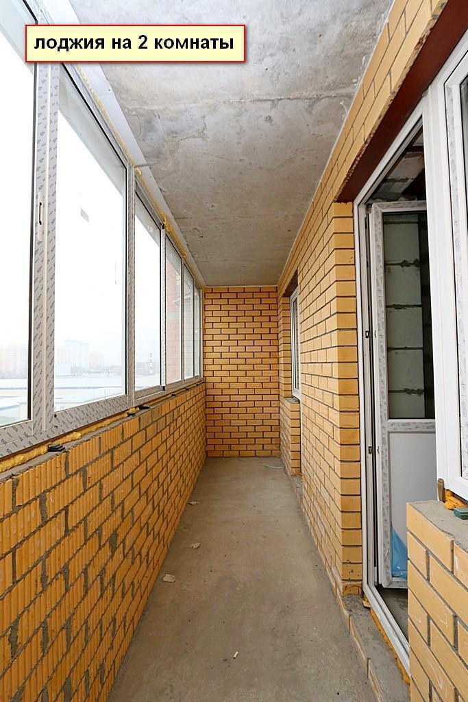 Химки, 2-х комнатная квартира, ул. центральная д.4 к1, 4900.
