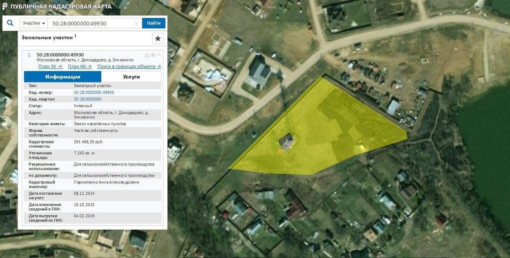 исследователей оформление земли в собственность домодедово оба знаем