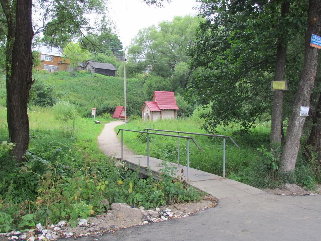поделился фото, село горы озерского района фото рассказать