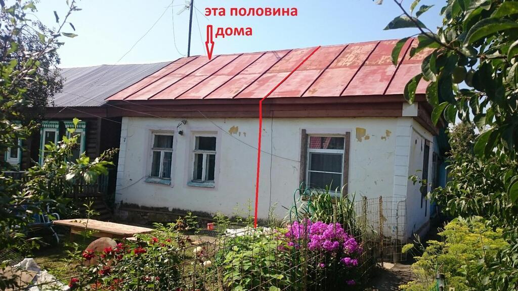 периоды купить дом на авито в г чехов оперативно